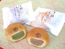 宇治むらさき 抹茶/ほうじ茶 2種 (1個 150円)