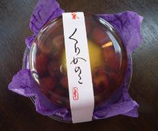 栗かのこ(1個260円)